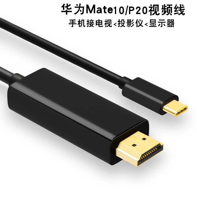 Thunderbolt 3 USB Type-C雷電口轉HDMI 2.0轉接器 4K高清連接線alrgtkodra.tw