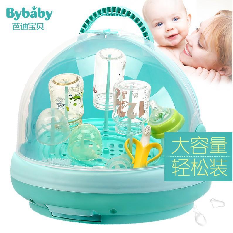-熱銷新品-嬰兒奶瓶收納箱大碼放寶寶餐具儲存盒乾燥瀝水晾乾架帶蓋防塵便攜