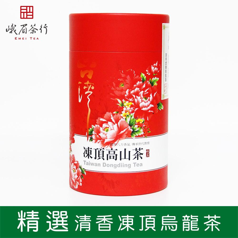 【峨眉茶行】精選清香 凍頂烏龍茶0801(300g/罐)