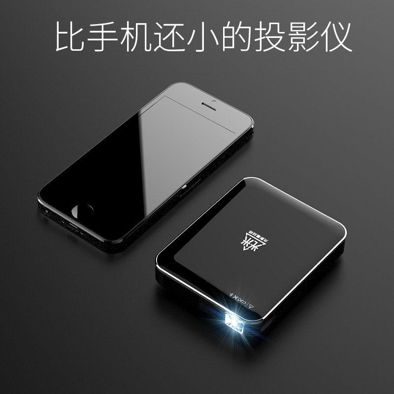 【現貨】瑞視達光米P6迷你手機投影儀家用全高清便攜式家庭影院DLP投影機