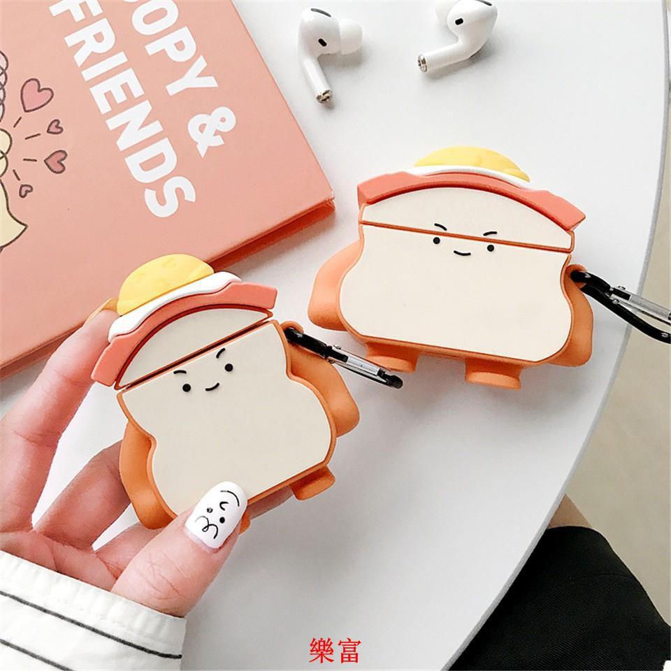 【台南現貨免運】上新款Airpods1/2/3代耳機保護套 卡通麵包三明治耳機保護套 Airpod pro保護套