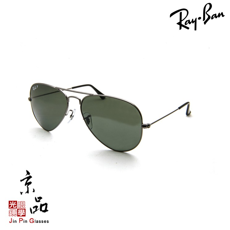 【RAYBAN】RB3025 004/58 58mm 鐵灰 偏光墨綠 偏光 雷朋太陽眼鏡 公司貨 JPG 京品眼鏡