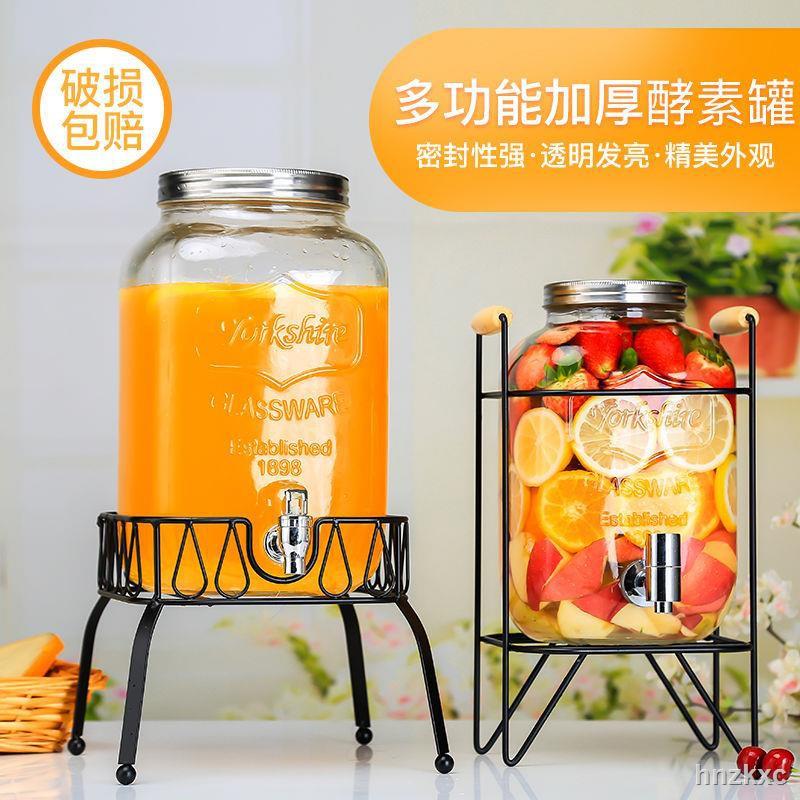 hnz 現貨透明家用果汁罐甜品臺飲料桶酵素桶泡酒瓶帶龍頭冷水玻璃瓶密封罐