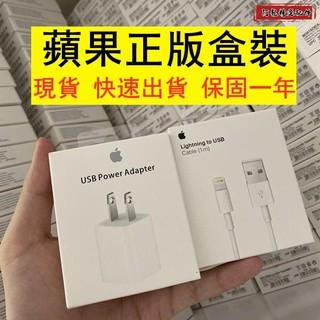 蘋果充電線 2米 MFI Apple iPhone 充電線 lightning 充電頭 快充線 蘋果快充線 蘋果充電器 宜蘭縣