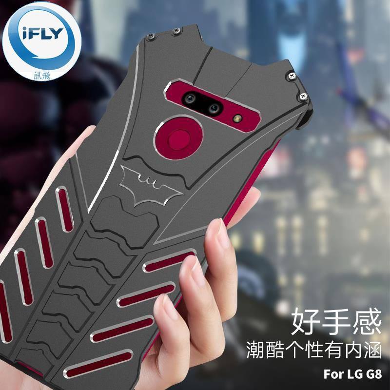 【訊飛優品】r-just正品 lg g8支架手機殼v30plus防摔潮牌個性g6/g7金屬邊框v30磨砂手機殼
