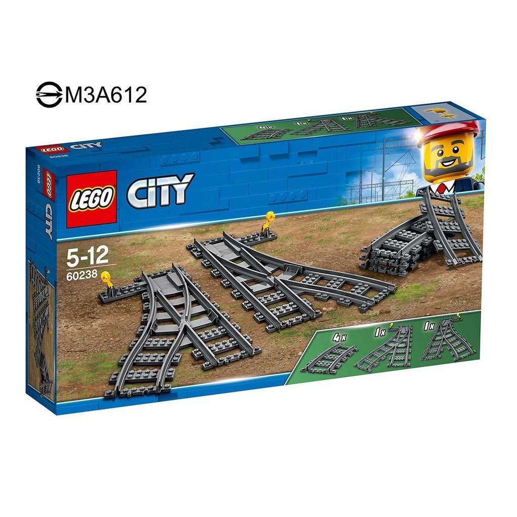 !costco線上代購(宅配免運) #123422 Lego 樂高火車切換式軌道 60238