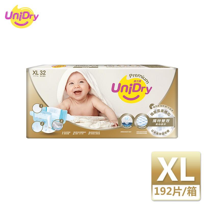 【Unidry優力寶】 柔緻寶貝 紙尿褲 XL號(32片/包)-購買2包贈多芬輕潤保濕洗髮乳340ml一瓶