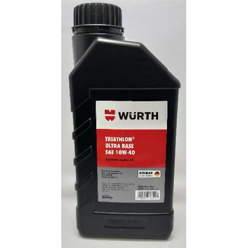 WURTH 福士10W40 機油