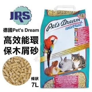JRS德國Pet's Dream-高效能環保木屑砂 7L/ 包 100%天然有機纖維製成 『BABY寵貓館』 台北市
