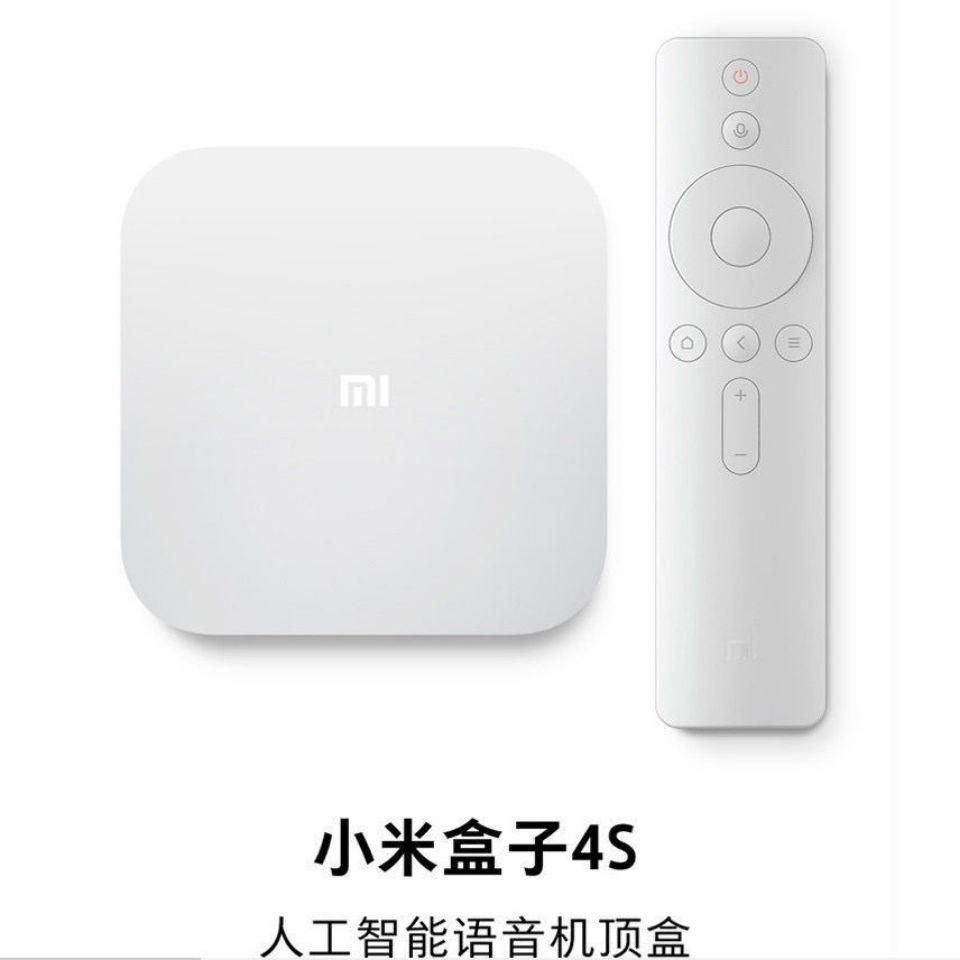 【台灣現貨】小米盒子小米盒子4S/4/4C/4S Pro越獄破解版網絡電視機頂盒