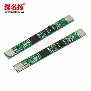 【量大可優】單節3.7V 3.2V保板護板 帶鐵片可點焊 適用18650聚合物鋰電池組 SM