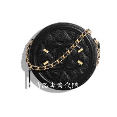 Chanel - 鏈子小包 單肩包 零錢包 AP0365-專櫃購入