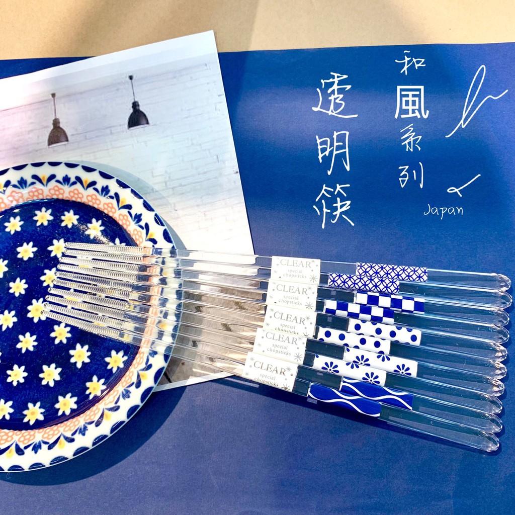日本透明筷子 和風系列 水晶筷子 (703039)