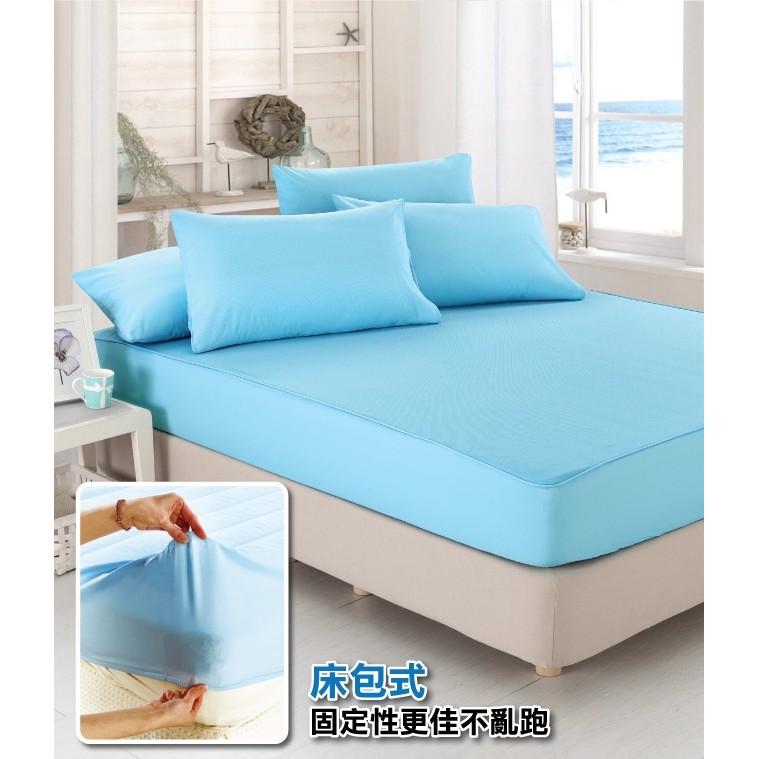 台灣製特級專利看護級100%防水網孔透氣雙人床包式保潔墊/藍