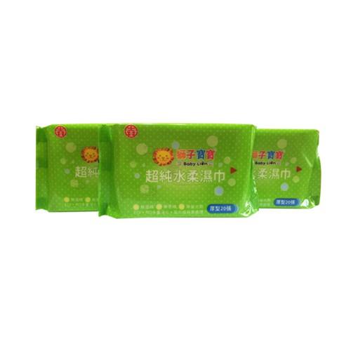 獅子寶寶超純水柔濕巾-厚型(20抽X3包/串)
