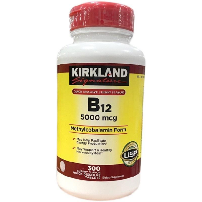 免運  美國Kirkland 柯克蘭B12 5000mcg維生素B12現貨 300粒