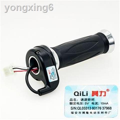 新款 電動車加速轉把變速器電動自行車油門手把開關電瓶車調速手柄配件