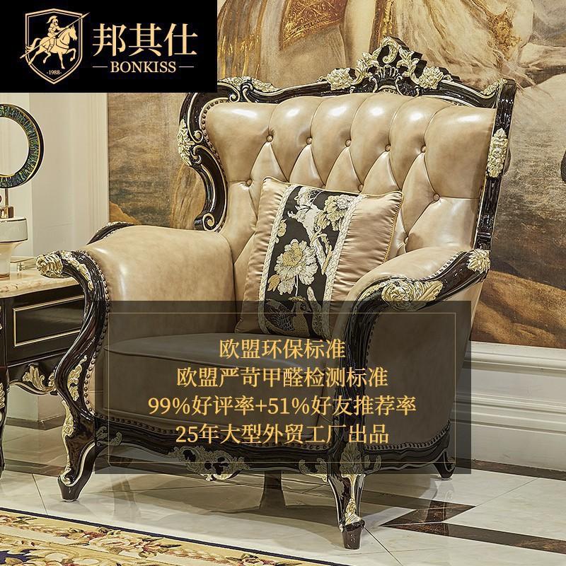 歐式沙發組合客廳大小戶型別墅整裝1+2+3頭層實木奢華
