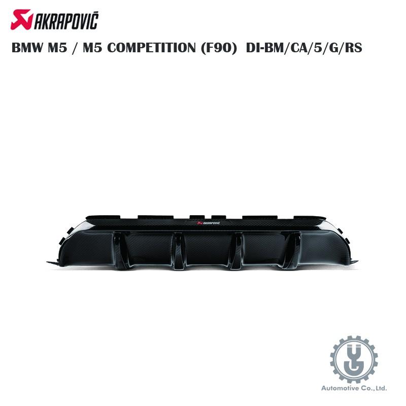 蠍子 BMW M5/M5 COMPETITION (F90) DI-BM/CA/5/G/RS 擴散器-高光澤度【YG】