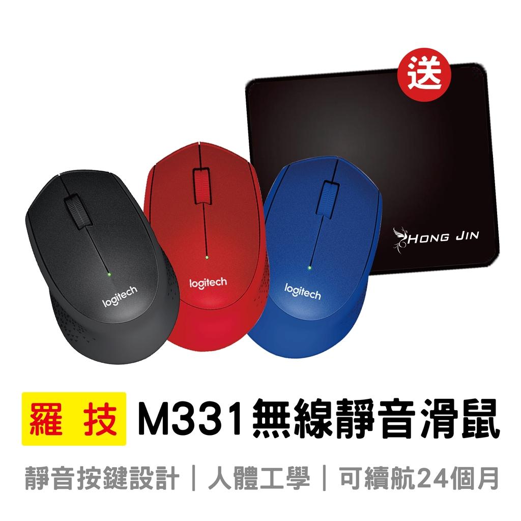 羅技 Logitech M331 無線靜音滑鼠 原廠保固 含稅開發票 靜音光學滑鼠