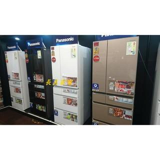 長美 國際冰箱 354K NR-C610NHGS/ NRC610NHGS 棕/ 金610L變頻三門冰箱 新北市