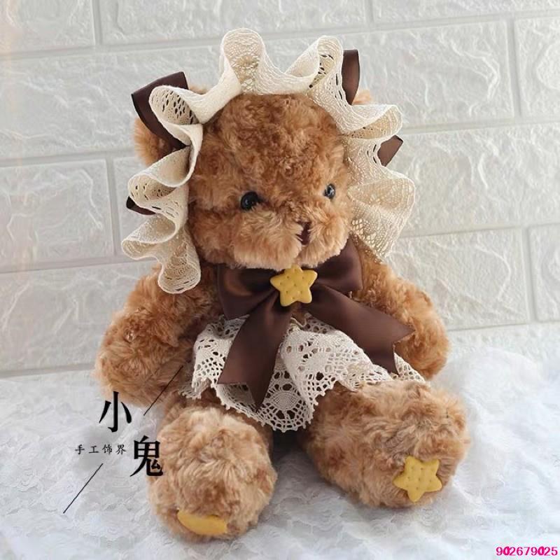 日系軟妹餅乾小熊包 lolita 蘿莉塔熊包 雙肩包 斜背包 玩偶包 學院風 少女 甜美 包包