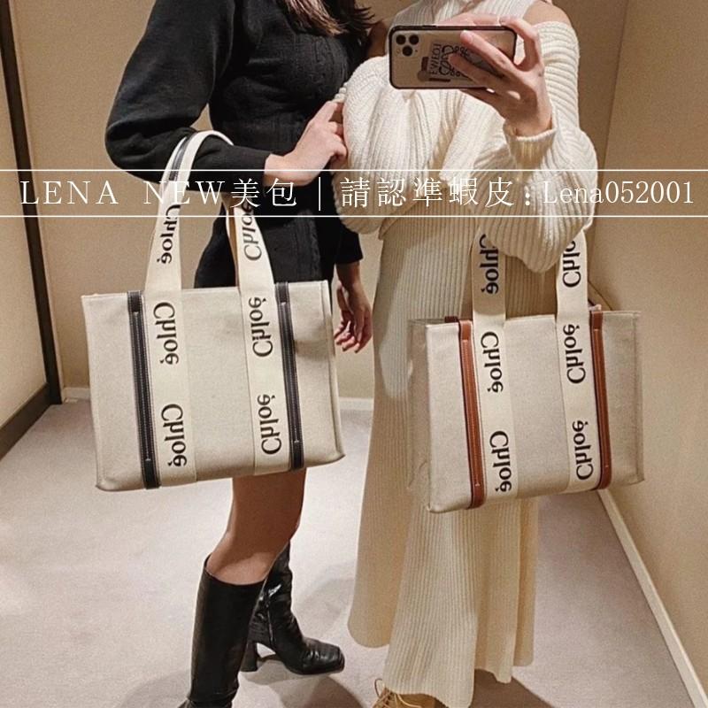 頂級 爆款 Chloe Woody tote手袋 肩背包 帆布購物袋 2021新款克洛伊托特包 手提包