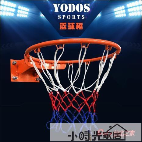 戶外籃球架 籃球框成人掛式戶外籃圈室外青少年訓練家用籃球架室內兒童籃筐