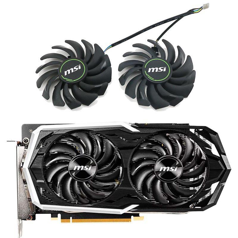 全新MSI微星 GeForce GTX 1660 1660ti ARMOR OC顯卡散熱通用風扇