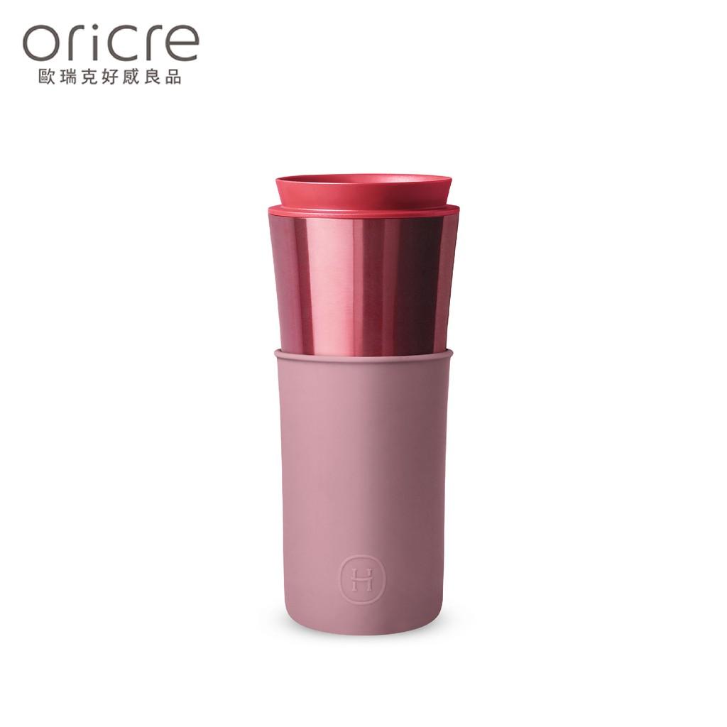【美國HYDY】乾燥玫瑰-玫瑰金 兩用隨行保溫杯 450ml
