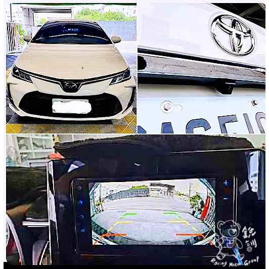 銳訓汽車配件精品 Toyota 12代 Altis TVi 崁入式倒車顯影鏡頭