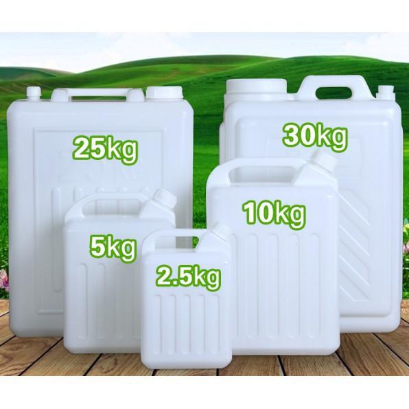 食品級扁方儲水桶塑膠桶10升水桶5斤酒壺食用花生油桶帶蓋塑膠桶-Kshen