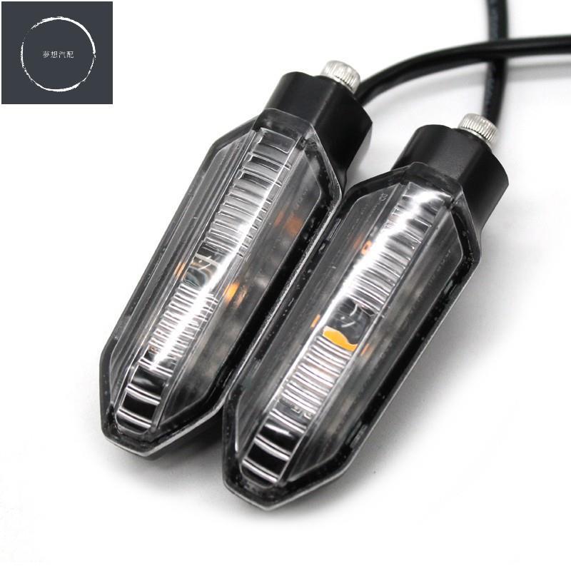 ❤台灣現貨免運❤現貨 重機LED方向燈 CB1000R CB1100RS CRF250L Rally 方向燈 LED 前