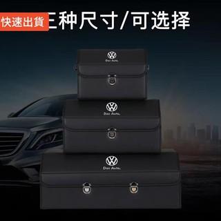 大賣場 奧迪Audi後備箱儲物箱 Q3 Q5 A4 A5 S3 S4 S5收納盒 汽車收納箱 置物箱 整理箱 尾箱置物 桃園市