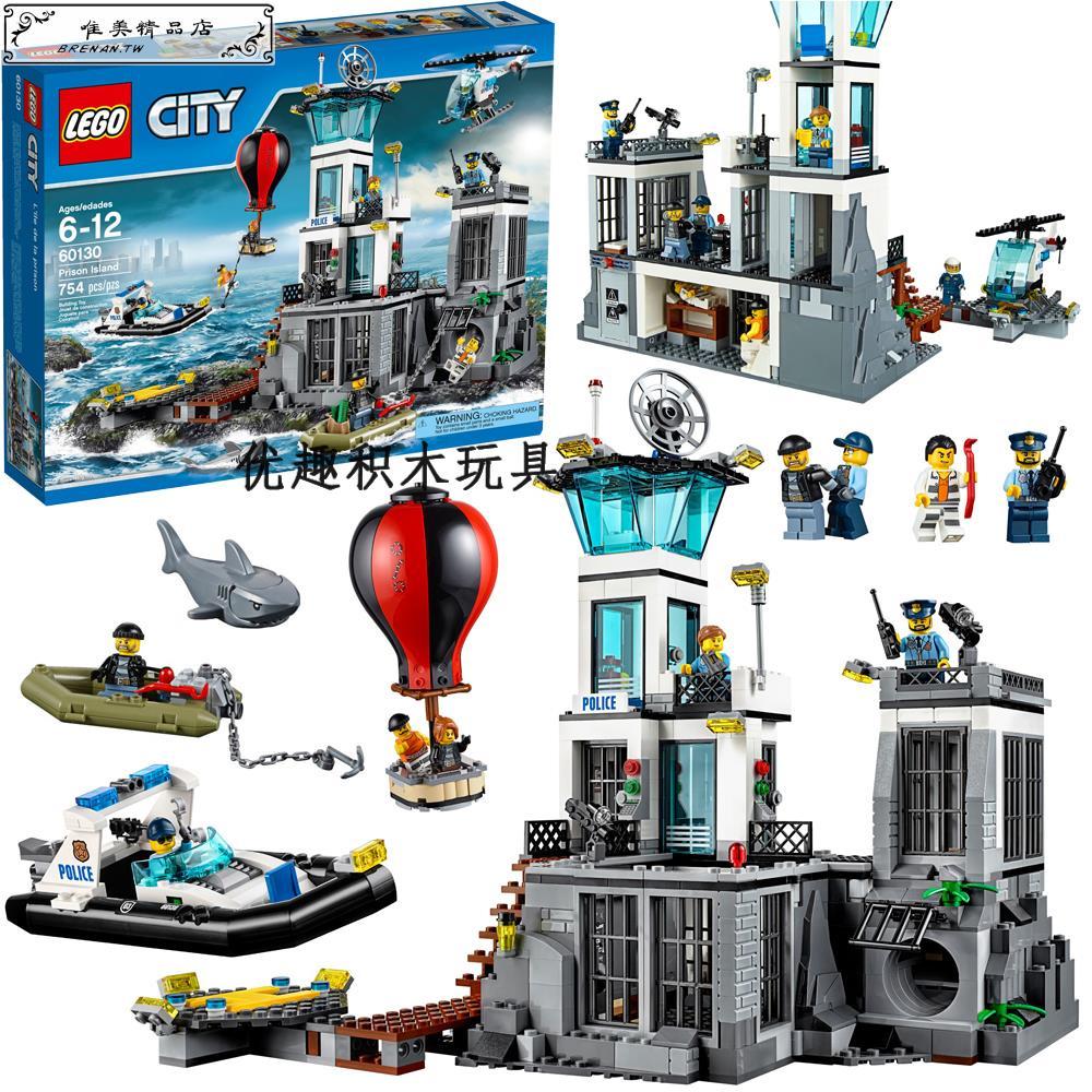 ★樂高60130城市系列海上監獄島警察局飛機游艇益智拼裝積木玩具