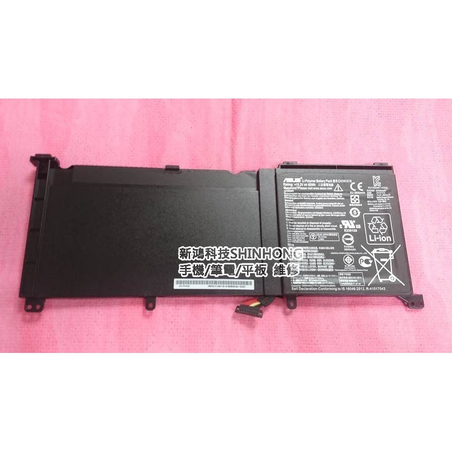 全新 華碩 ASUS ROG G501JW N501JW N501VW G60JW 原廠電池 內建電池