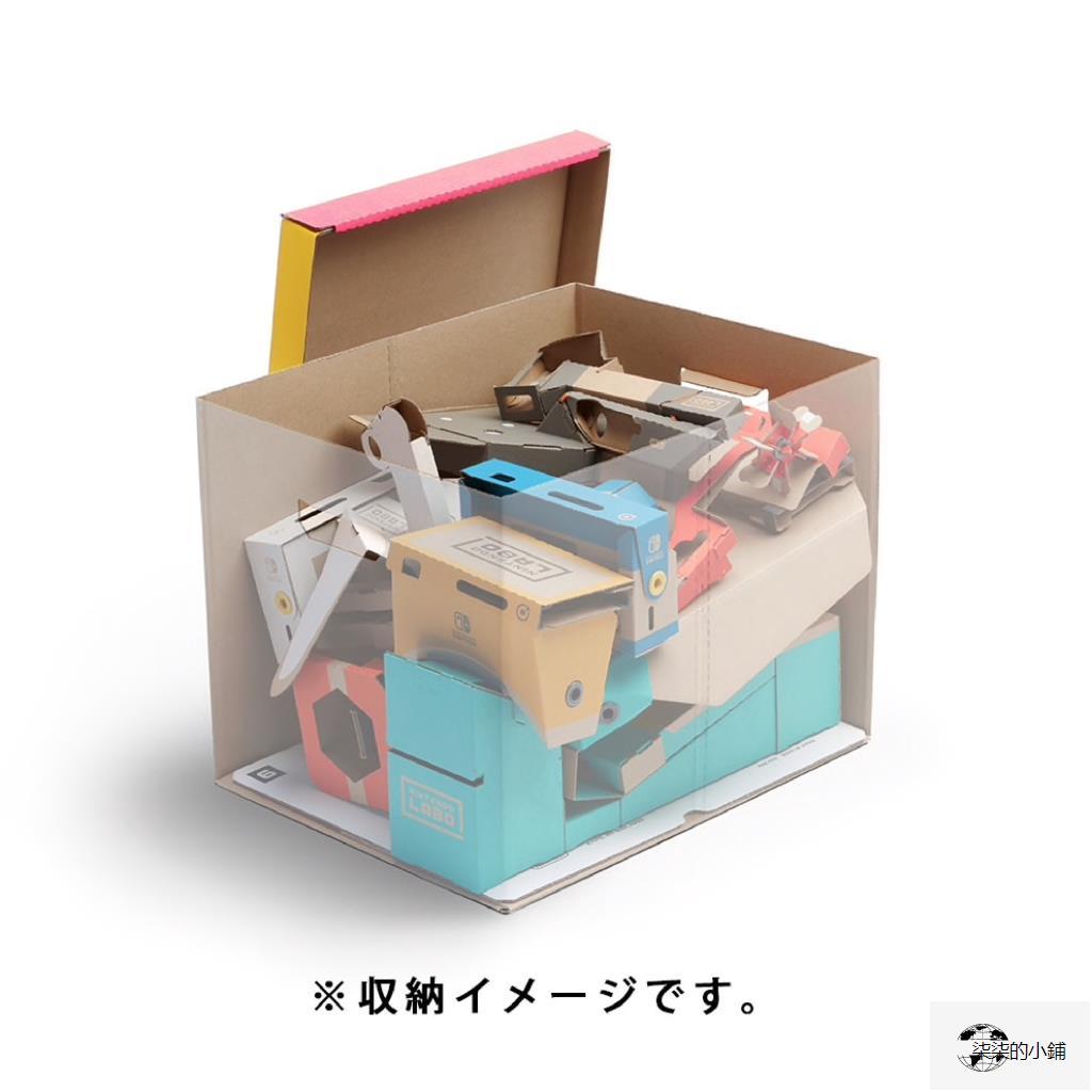 柒柒的小鋪labo switch Switch NS Nintendo Labo官方收納盒收納箱紙箱紙盒