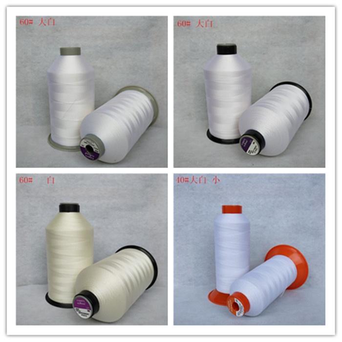 邦迪白色Coats邦迪 邦迪縫紉高速箱包線/線鞋子線尼龍線  高士 aPSG