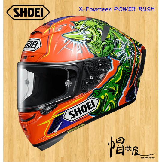 【帽牧屋】日本 SHOEI X14  POWER RUSH 全罩式安全帽 進口帽 頂級款 選手帽 橘/綠