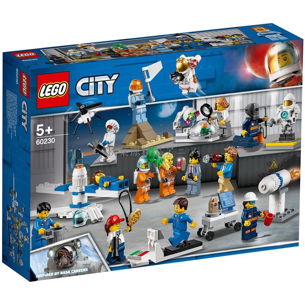 樂高LEGO城市人仔60230航天60202戶外60234游樂園60134公園