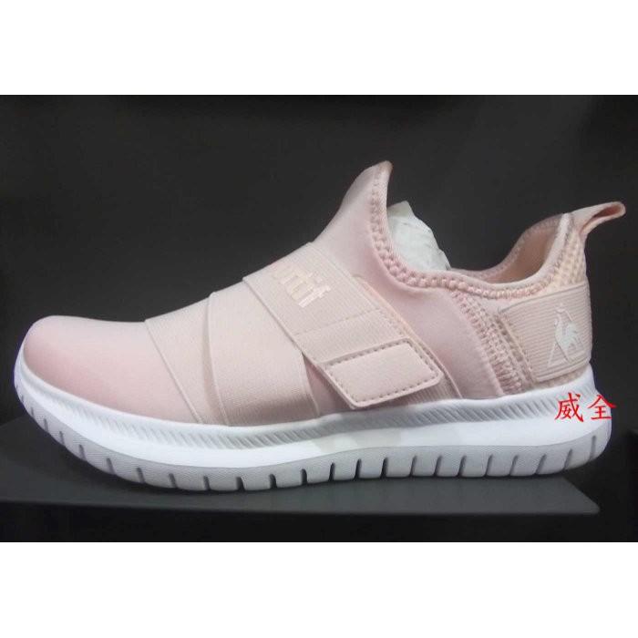 【威全全能運動館】Le Coq Sportif 公雞牌 休閒慢跑鞋 現貨 LWJ73303保證正品公司貨 女鞋