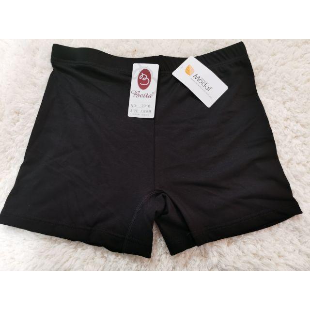 ❤️ 紙飛機❤️Beita Modal木代爾棉 (材質優選)四角安全褲內褲3016
