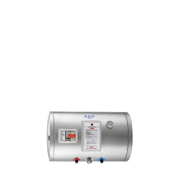 新竹 莊頭北 TE 1120 W 橫掛式 12加侖 電熱水器