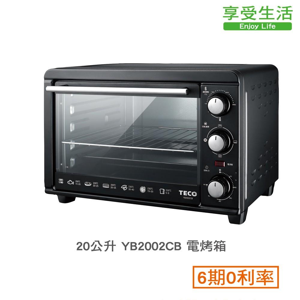 TECO 東元 20L電烤箱 YB2002CB