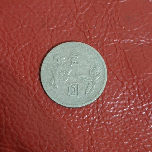 中華民國49年壹元硬幣