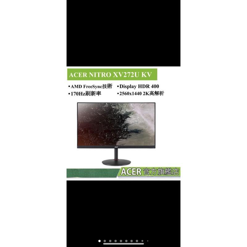 acer xv272u kv 2k 27吋顯示器 電競 護眼 電腦螢幕 便宜甩賣