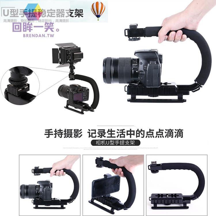 相機配件-索尼 大黑卡DSC-RX10M3 RX10 IV M4超長焦相機手持拍攝穩定器支架