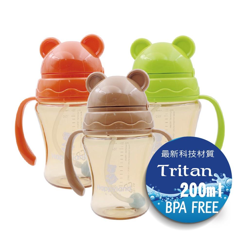 新裝上市 朴蜜兒 韓製HAPPYLAND Tritan 防脹氣果汁杯 喝水杯 (橘/綠/咖) 200ml