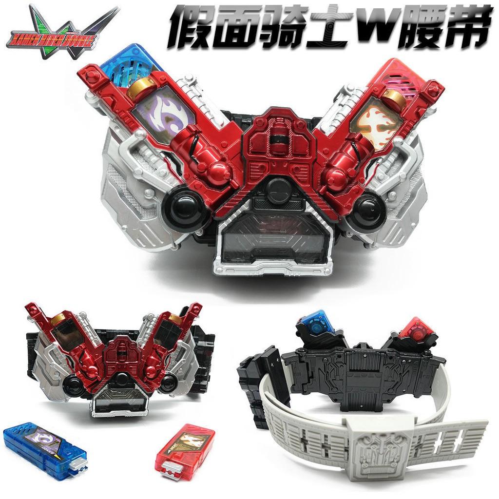 現貨國產DX蒙面超人假面騎士W腰帶記憶體鎧武鎖種發聲光男孩兒童玩具