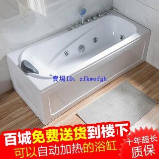 亞克力小戶型家用單人按摩浴缸獨立式長方形成人恒溫加熱網紅浴缸浴缸 浴盆 泡澡盆 基隆市